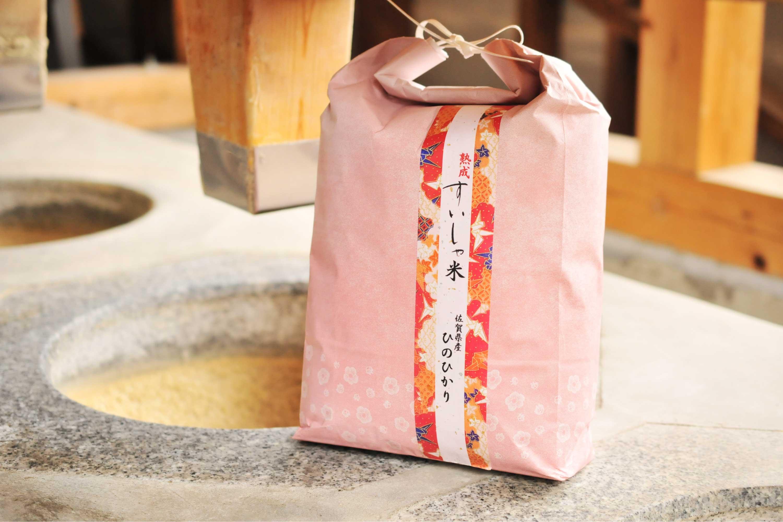 佐賀県の美味しいブランド米ヒノヒカリ通販、定期便、ギフト
