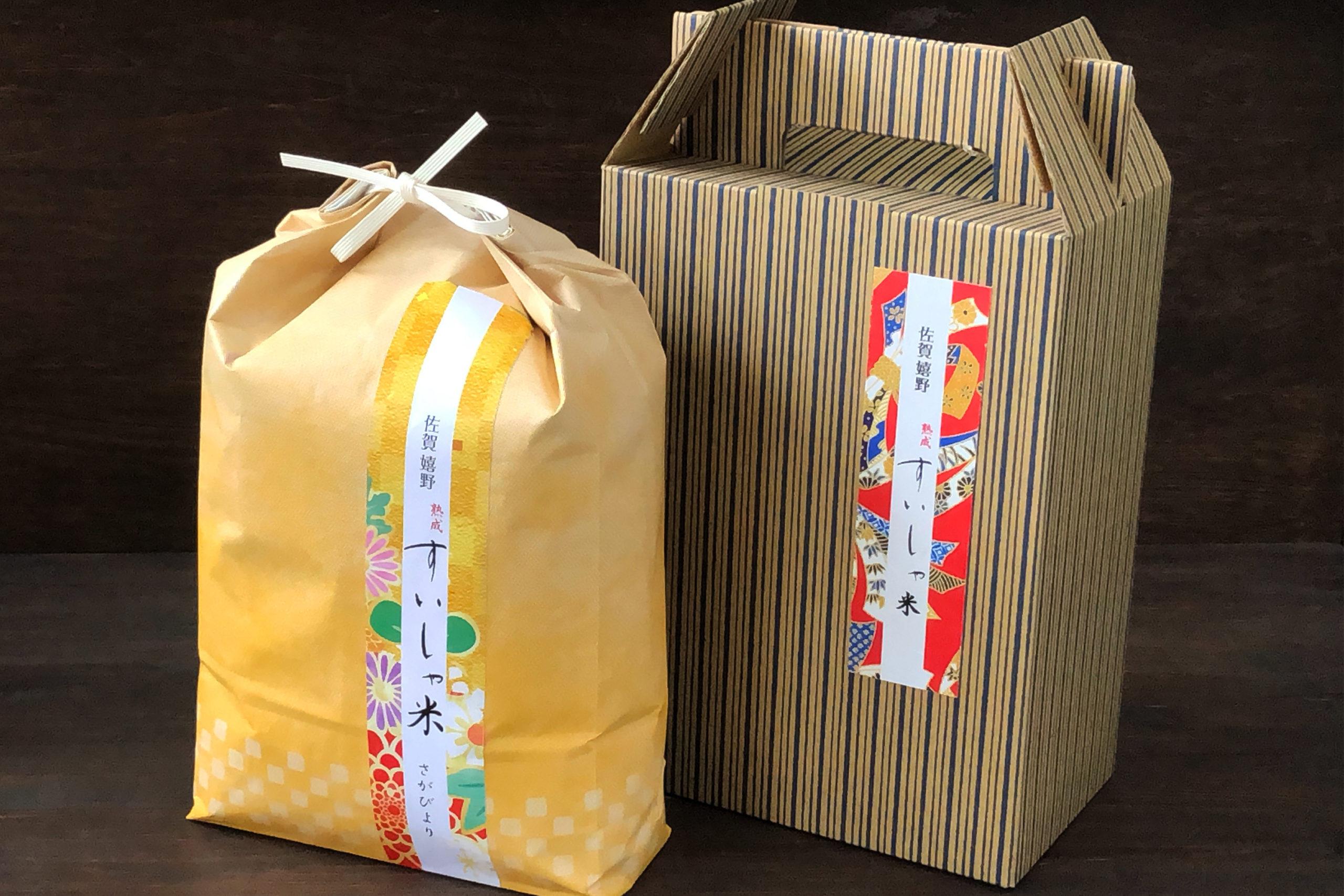 rg-gift5Kg